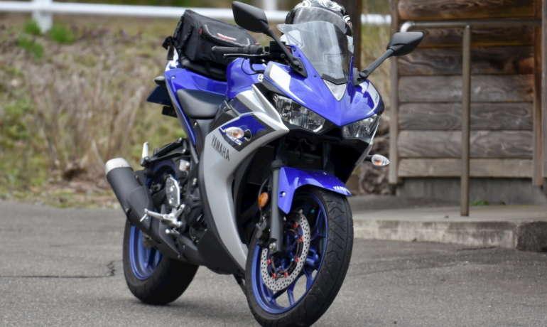 GeoRide, un traceur gps moto pour Yamaha